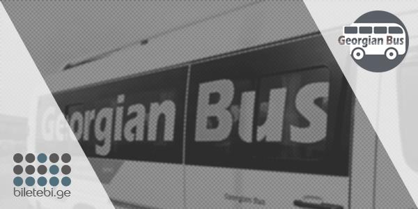 Georgian Bus: Kutaisi Int Airport