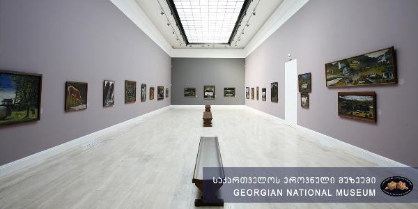Dimitri Shevardnadze National Gallery
