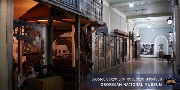 Ioseb Grishashvili Tbilisi History Museum (Karvasla)