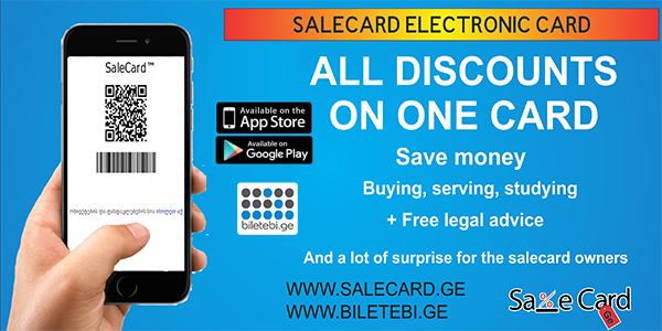 SaleCard™ - Discount Card