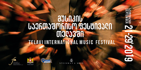 TELAVI INTERNATIONAL MUSIC FESTIVAL