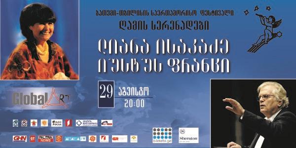 Liana Isakadze Night Serenades Festival