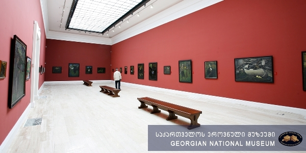 Dimitri Shevardnadze National Gallery