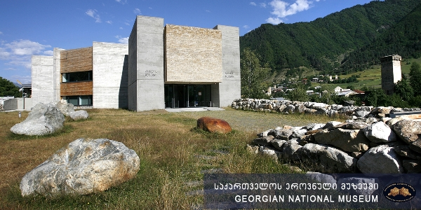 Svaneti Museum of History and Ethnography