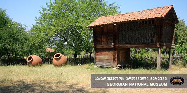 Giorgi Chitaia Open Air Museum of Ethnography