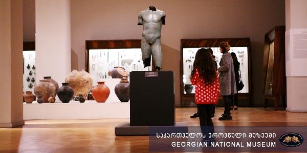 Simon Janashia Museum of Georgia