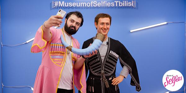 Museum of Selfies Georgia